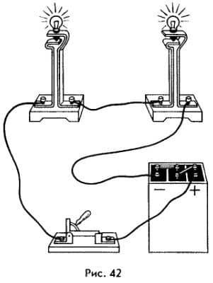 пример последовательного соединения