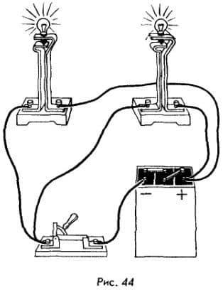 пример параллельного соединения