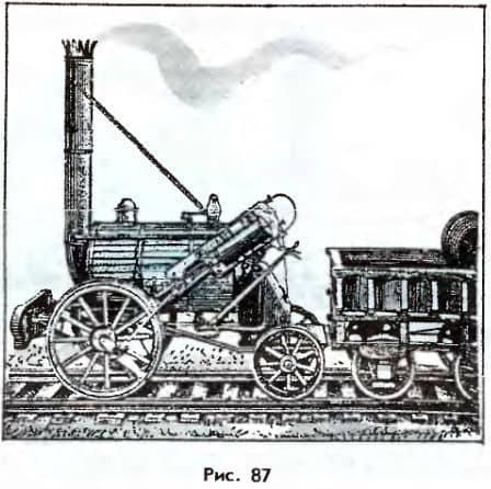 паровоз стефенсона